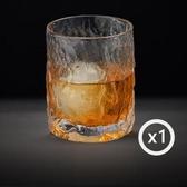 酒杯 日式錘紋洋酒杯威士忌酒杯家用創意啤酒杯水晶玻璃杯子【快速出貨八折下殺】
