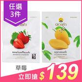 【任3件$139】泰國 Doi Kham 泰國皇家水果乾(25g/40g) 草莓/芒果/番茄/芭樂 4款可選【小三美日】
