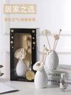 擺件 香薰精油 家用室內持久芳香安神客廳衛生間臥室房間北歐擺件創意【限時八折】