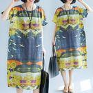 微購【A4084】向日葵 鶴印花寬鬆短袖連身裙 L-XL