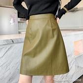 皮裙皮裙a字半身裙秋冬裝新款黑色高腰顯瘦復古pu短裙包臀小皮裙 阿卡娜