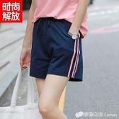 純棉運動褲女士寬鬆韓版顯瘦高腰休閒百搭春夏裝年新款短褲潮