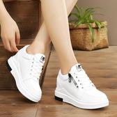 增高鞋內增高女鞋小白鞋女春季新款鬆糕厚底休閒鞋子韓版百搭運動鞋 可然精品