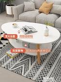 北歐雙層茶幾簡約現代小戶型客廳桌子家用創意沙發臥室迷你小圓桌ATF 韓美e站