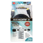 大通HDMI高級數位影音傳輸線3m【愛買】