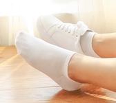 襪子女短襪純棉