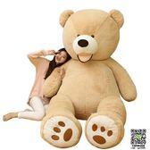 抱抱熊公仔2米泰迪熊貓洋娃娃女孩睡覺抱可愛毛絨玩具大熊送女友 igo宜品居家館