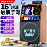 新科廣場舞音響帶顯示屏幕大屏戶外演出家用K歌無線話筒行動拉桿 (橙子精品)