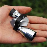 鋁合金單筒望遠鏡高清 迷你便攜拐角小望遠鏡 袖珍單筒望遠鏡8倍igo『櫻花小屋』