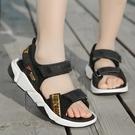 男童涼鞋 夏季男童涼鞋軟底防滑小學生男孩兒童鞋中大童歲-Ballet朵朵