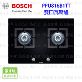 【PK廚浴生活館】 高雄 BOSCH 博世 PPU816B1TT 6系列  雙口 瓦斯爐 檯面爐 實體店面 可刷卡