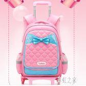 男女孩小學生3-5年級拉桿書包可拆卸手推拖拉式公主潮流LB2236【彩虹之家】