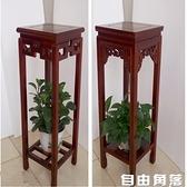 花架實木中式客廳吊蘭榆木仿古綠蘿整裝方形室內架子古典簡約陽台QM  自由角落