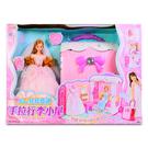 MIMI系列 娃娃婚禮手拉行李小屋 TOYeGO 玩具e哥
