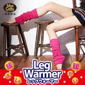 瑪榭 日系保暖針織麻花編織袖套/襪套