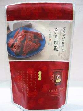 綠源寶~素食肉乾200公克/包