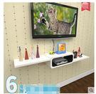 電視牆置物架背景牆裝飾造型臥室客廳牆上壁...