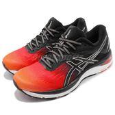 Asics 慢跑鞋 Gel-Cumulus 20 SP 紅 黑 Solar Shower 極光系列 回彈緩震 運動鞋 男鞋【PUMP306】 1011A137600
