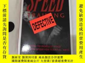 二手書博民逛書店speed罕見training:how to develop your maximum speed for mar