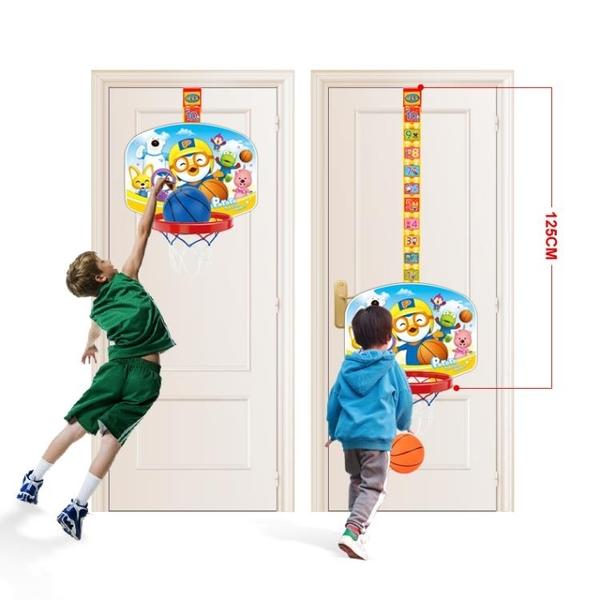 兒童籃球架免打孔室內掛式家用投籃框寶寶可升降3歲以上男孩玩具  女神購物節 YTL