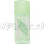 【17go】 Arden 雅頓 綠茶噴式香水(100ml)