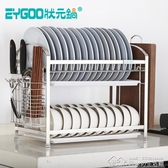 不銹鋼雙層碗架瀝水碗盤碟架2層廚房滴水置物架壁掛  居樂坊生活館YYJ
