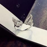 戒指 緊箍咒戒指食指關節戒子抖音可調節日韓女大話西游金箍悟空至尊寶 城市科技