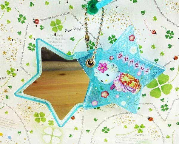 【震撼精品百貨】Hello Kitty 凱蒂貓-摺疊鏡-藍星和風