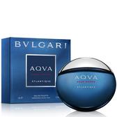 BVLGARI 寶格麗 勁藍水能量男性淡香水 50ml (13037)【娜娜香水美妝】POUR HOMME ATLANTIQVE