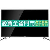HERAN禾聯32型液晶顯示器_含視訊盒HC-32DA1含配送到府+標準安裝【愛買】