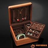 實木首飾盒便攜收納盒古風中國風飾品盒手鐲手表項鏈盒子超級品牌【桃子居家】
