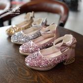 女童皮鞋高跟學生女孩鋼琴表演水晶禮服模特走秀演出小公主兒童鞋 夢藝家