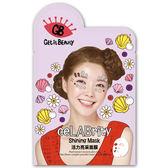 Get it Beauty 韓國CeLABrity活力亮采面膜25ml (5片入/盒裝)