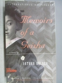 【書寶二手書T1/原文小說_MNF】Memoirs of a Geisha_Arthur Golden