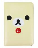 【卡漫城】 Rilakkuma 護照套 米白 ㊣版 證件套 卡片收納 拉拉熊 懶懶熊 20*14.5*0.3cm