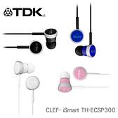 TDK CLEF- iSmart  TH-ECSP300高質感立體聲線控耳機 (視聽)