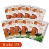 【福壽生態農場】牧草雞─滴雞精 65mlx10包/袋(保存期限2020.09.01)