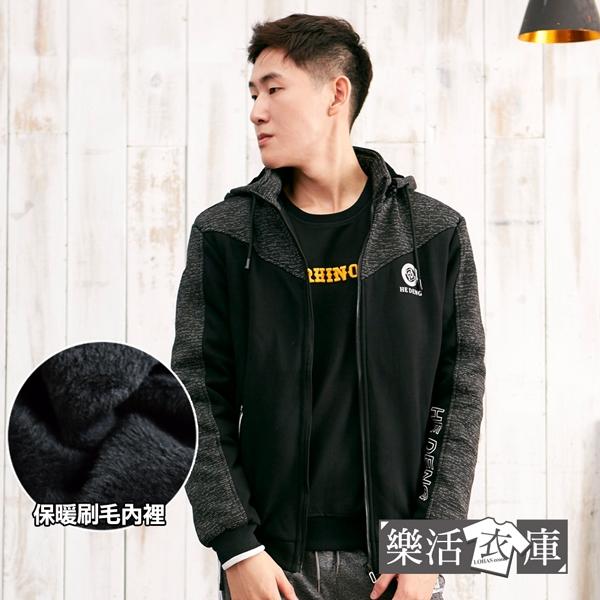 【C0732】立體燙金圖章混色保暖刷毛連帽外套(共二色)●樂活衣庫