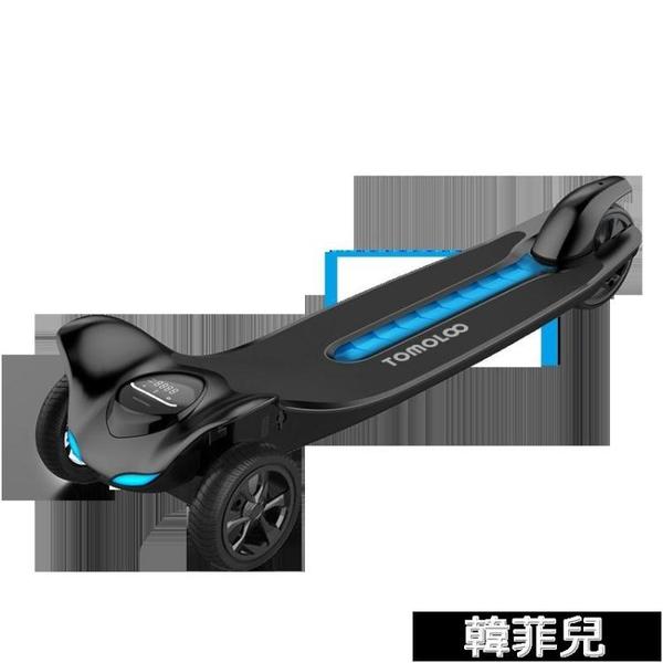 電動滑板車 龍騎士三輪電動滑板專業板鋰電長續航無線遙控便攜代步智慧滑板車 MKS韓菲兒
