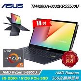 【ASUS 華碩】VivoBook Flip 14 TM420UA-0032KR55500U 翻轉筆電