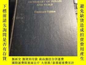 二手書博民逛書店brewers罕見dictionary of phrase and fable centenary edition