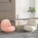 懶人沙發 椅子榻榻米單人羊羔絨創意北歐網紅臥室陽臺休閒小沙發椅