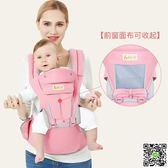 寶寶背帶 天才一叮嬰兒背帶腰凳四季通用多功能小孩兒童前抱式寶寶抱娃單凳 城市玩家