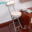 摺疊椅折疊椅日式靠背凳子折疊椅子小圓椅便...