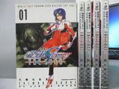 【書寶二手書T5/漫畫書_OSG】機動戰士鋼彈SEED Destiny The Edge_1~5集合售_日文漫畫