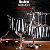家用紅酒杯套裝大號玻璃高腳葡萄酒杯6只水晶酒具醒酒器倒掛杯架igo【極有家】