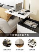 森亞多功能升降床頭櫃小電腦書桌簡約臥室白色鋼琴烤漆小儲物櫃子 瑪麗蘇DF