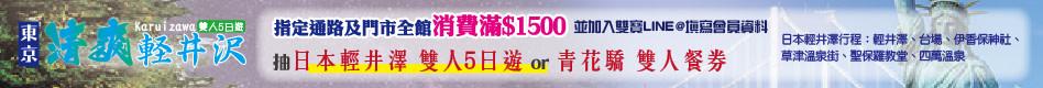 bbhomecare5888-headscarf-1b4fxf4x0948x0080-m.jpg