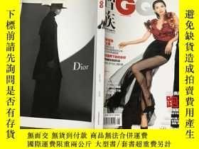 二手書博民逛書店智族GQ罕見2011 8 林志玲Y256073