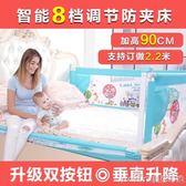 馨菲爾床圍欄寶寶防摔防護欄桿嬰兒童1.8/2米大床垂直升降床護欄QM 美芭